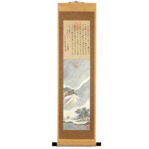 """Oriental Furniture 35 in. x 12 in. """"Landscape Scroll"""" Wall Art"""
